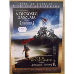 Ivo Dzsima díszdoboz: A dicsőség zászlaja + Levelek Ivo Dzsimáról (3 DVD)