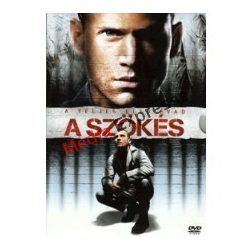 A szökés - 1. évad (6 DVD)