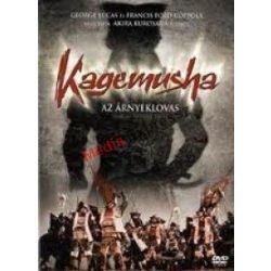 KAGEMUSHA AZ ÁRNYÉKLOVAS DVD