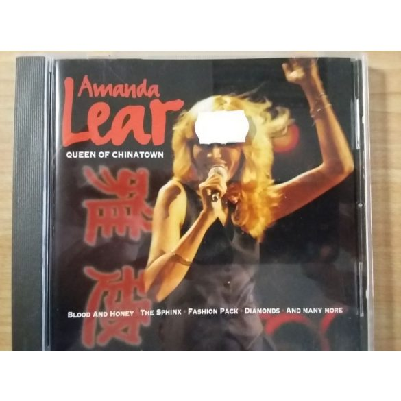 Amanda Lear - Queen of Chinatown  ****