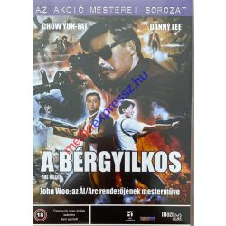 A bérgyilkos DVD