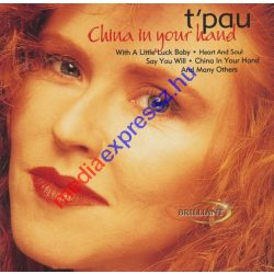 T'Pau: China in Your Hand
