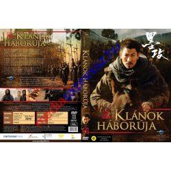 Klánok háborúja DVD